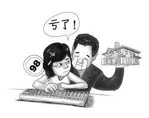 漫画 高芸芸