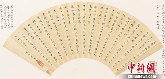 图为清代最后一名状元刘春霖的楷书七言扇页作品。 杭州扇博物馆 摄