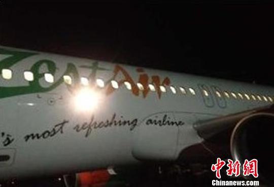 图为旅行团所搭乘的航班。 网友@楠溪光 摄