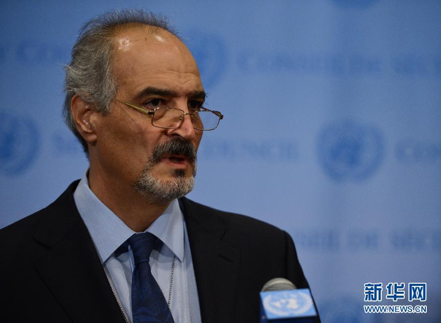 (国际)(3)叙利亚启动加入《禁止化学武器公约》程序