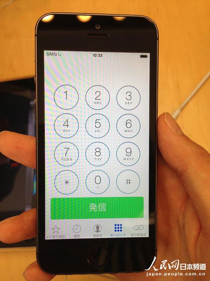 ios7系统拨打电话界面