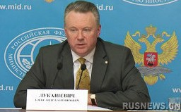 俄忧美向叙动武或致核事故促国际机构评估风险