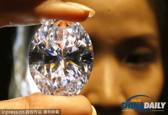 英国拍卖巨型钻石 预计成交价为2800万美元