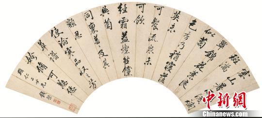 图为清代状元钱棨的行书五言扇页作品。 杭州扇博物馆 摄
