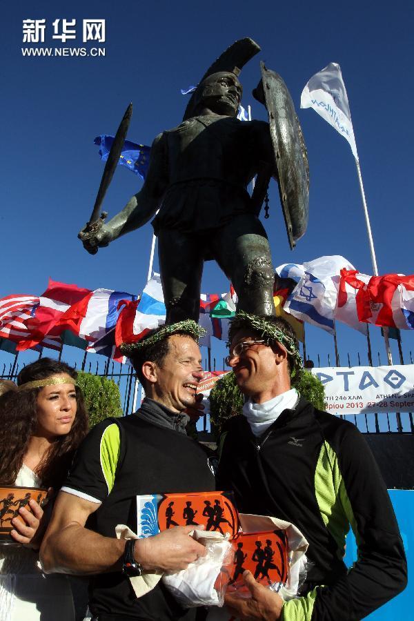 (体育)(1)马拉松——雅典-斯巴达超级马拉松落幕