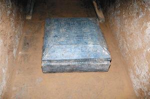 """墓志上的""""大唐故昭容上官氏铭""""字样表明了墓主身份 陕西省考古研究院供图"""