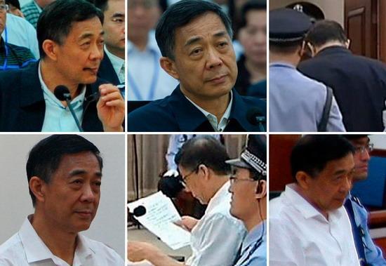 高清组图:薄熙来庭审5日表情
