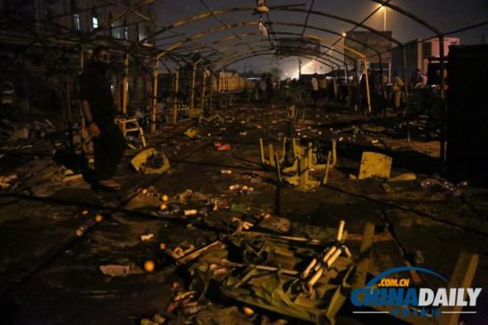 伊拉克首都汽车炸弹袭击致至少79死145伤