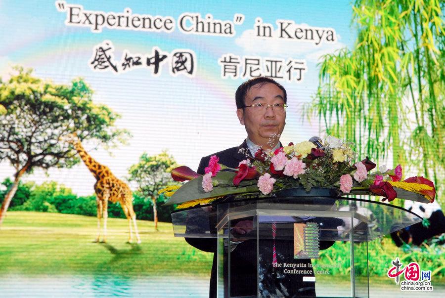 国务院新闻办副主任李伍峰在发表开幕式致辞