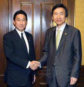 日韩外长会晤分歧巨大日媒称安倍联大演说被批