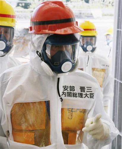 福岛核电站误将安倍名字写错为被嘲笑(图)