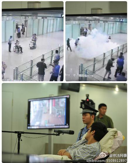 首都机场爆炸案开审公诉机关当庭播放案发时监控