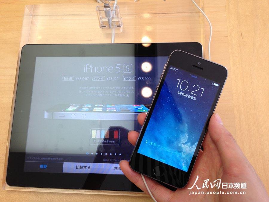 iphone5s黑色机型