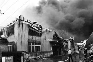 火灾现场 通讯员供图