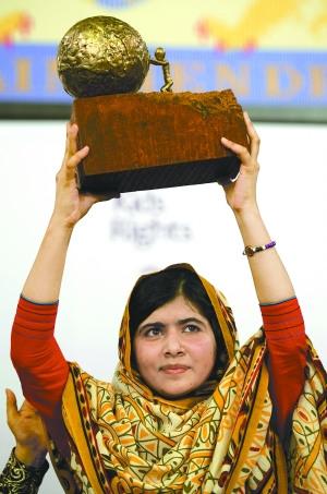 巴基斯坦女孩获颁国际儿童和平奖为争女权中枪