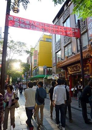 /日媒:日旅游业也迎中国国庆 大力吸引游客