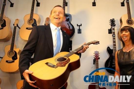 """澳大利亚反对党领袖视察吉他工厂争当""""文艺男"""""""