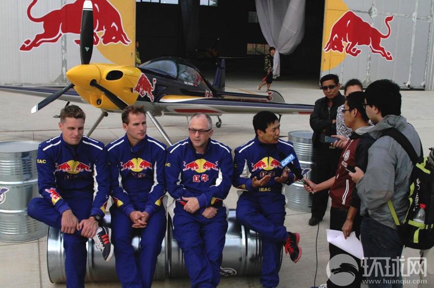 2013年9月19日,法库财湖机场,红牛特技飞行队首次亮相后全体队员接受媒体采访。