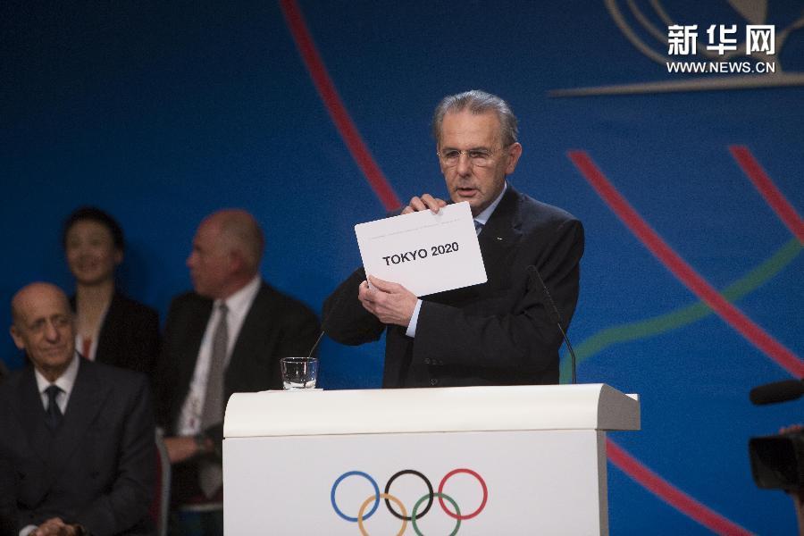 (体育)日本东京获得2020年夏季奥运会举办权