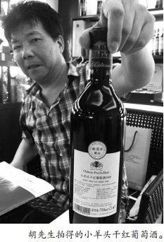 温州拍卖现大乌龙 拍得红酒290来箱多是空箱子