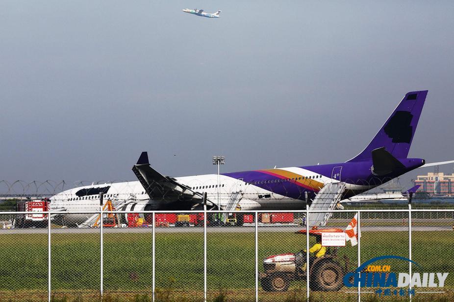 泰航一飞机因故障冲出跑道 9名中国乘客受伤(高清组图)