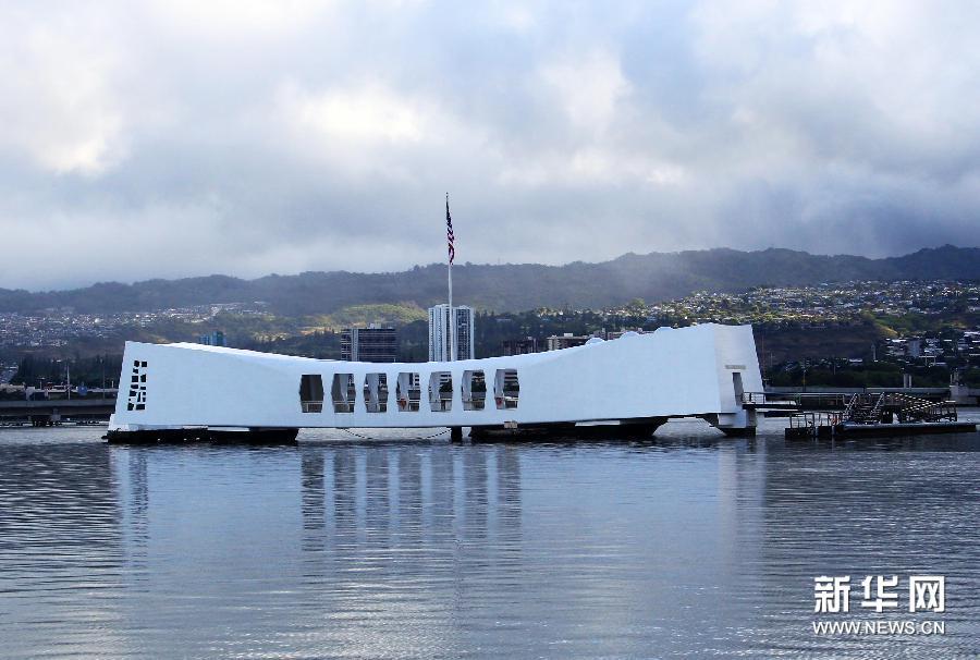(国际)(2)中美海军官兵在夏威夷珍珠港开展军事文化交流活动