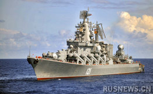 """俄罗斯""""莫斯科""""号导弹巡洋舰 图片来源:俄新网"""