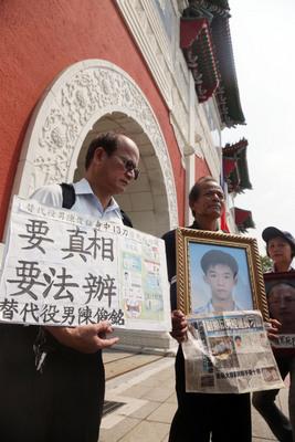 """场外聚集一些受害者家属陈情,盼台湾当局能还原孩子冤死军中的真相。台湾""""中央社""""图"""
