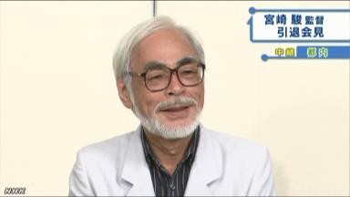 """宫崎骏引退:""""这次是认真的""""现场记者云集(图)"""