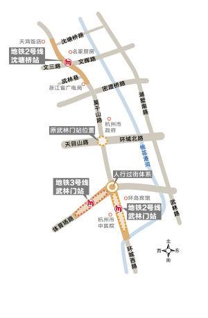 杭州地铁2号线武林门站将要南移