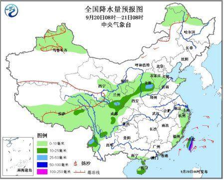 9月20日08时-21日08时全国降水量预报