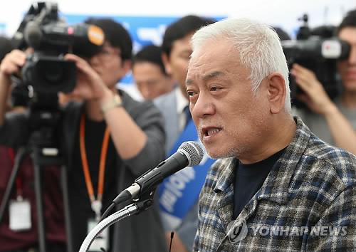 韩在野党指朴槿惠驱逐检察总长阻大选舞弊调查