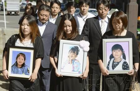 日本海啸遇难索赔案首次宣判幼儿园被勒令赔偿