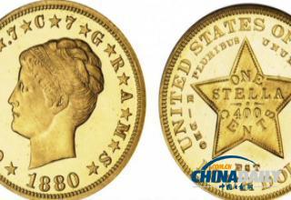美国罕见4美元硬币或拍出150万美元高价