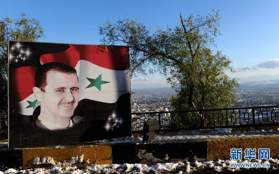 (国际)外电报道叙利亚总统同意将化武置于国际监督之下