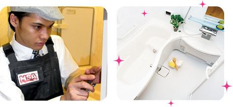 日本洗洁企业推出帅哥扫除队每个缝隙都不放过