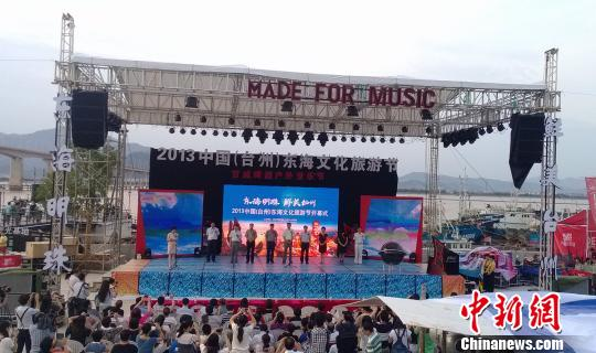 """2013中国(台州)东海文化旅游节开幕,本届旅游节以""""东海明珠、鲜美台州""""为主题。 尉燕芳 摄"""