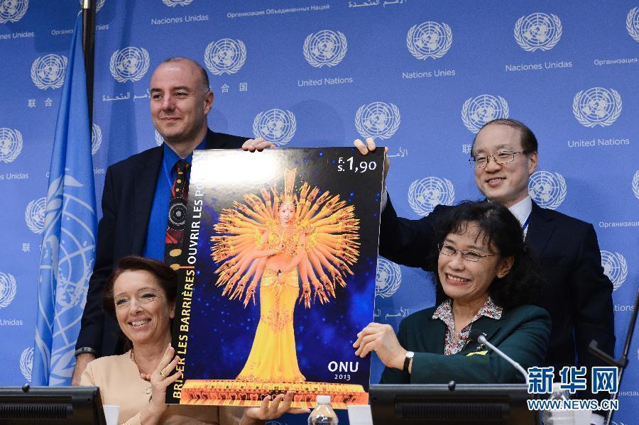 """(国际)""""千手观音""""舞蹈入选联合国邮票"""
