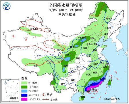 9月22日08时-21日08时全国降水量预报