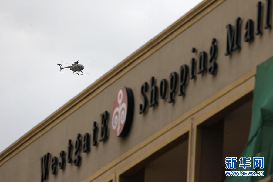 (国际)(4)肯尼亚购物中心袭击事件造成至少20人死亡