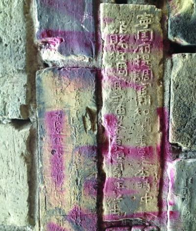 城墙砖上清楚地刻着责任人名字。