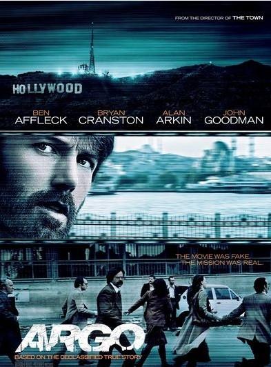 加前总理评电影《逃离德黑兰》称不如真实事件