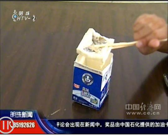 问题牛奶尚在保质期内(视频截图)