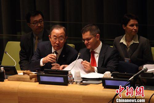 第67届联合国大会闭幕联大主席耶雷米奇卸任(图)