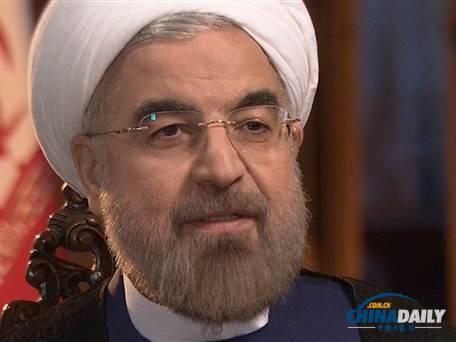 伊朗总统称不会发展核武器 称赞奥巴马来信有建设性