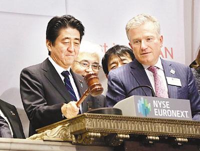 安倍纽约演讲宣传日本经济:相信我的安倍经济学