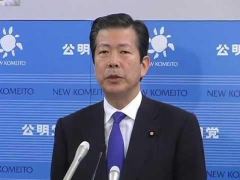 资料图:日本公明党党首山口那津男