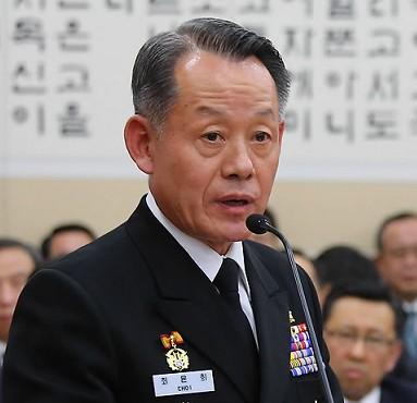 朴槿惠任后首调整军队首脑新联参议长花落海军
