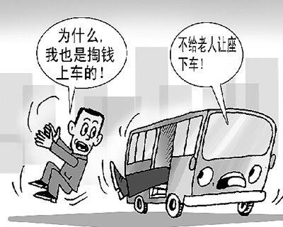 南宁拟对公共汽车立法:乘客拒让座将可被赶下车
