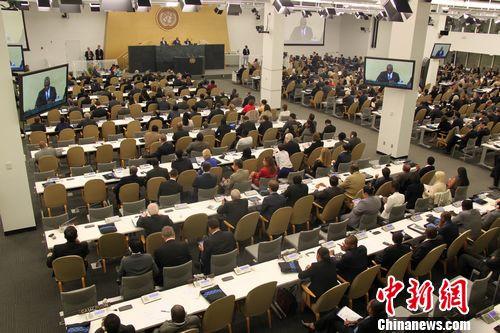 第68届联合国大会开幕叙利亚问题等备受关注(图)